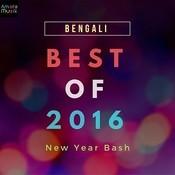 Best of 2016 Songs