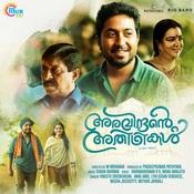 Aravindante Athidhikal Songs