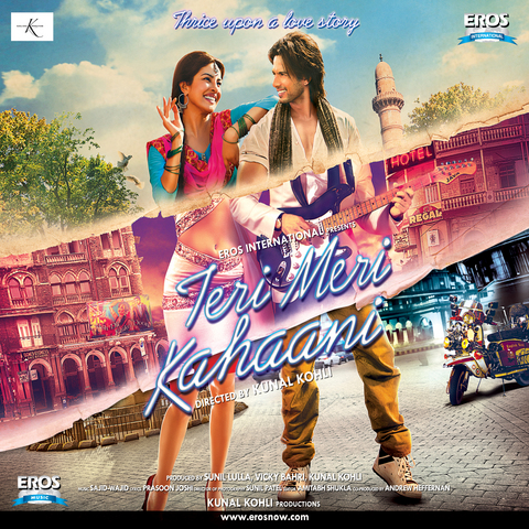 Allah Jaane Mp3 Song Download Teri Meri Kahaani Allah Jaane À¤…ल À¤² À¤¹ À¤œ À¤¨ Song By Rahat Fateh Ali Khan On Gaana Com
