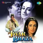 Jwar Bhata Songs