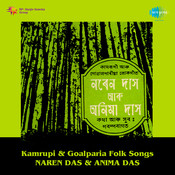 Assamese Folk Songs