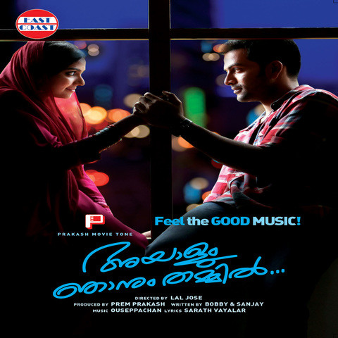Ayalum Njanum Thammil Full Movie Download mb