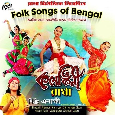 Kala Chander Roop Dekhe MP3 Song Download- Kolonkini Radha Kala