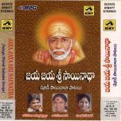 Baba Needaya Raada Song