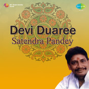 Devi Duaree - Satendra Pandey Songs