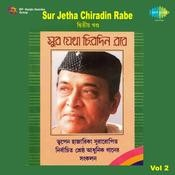 Sur Jetha Chiradin Rabe Vol 2 Songs