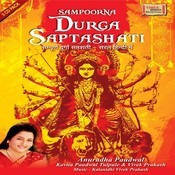 Devi Kavach Song