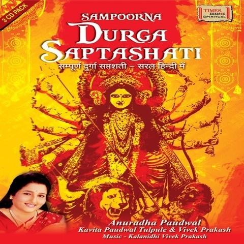 Shri durga saptashati hindi mp3 free download litefusion.