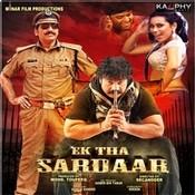 Ek Tha Sardar Songs
