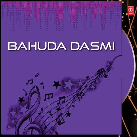 odia bhajan bali ratha tolichi mu mp3 download