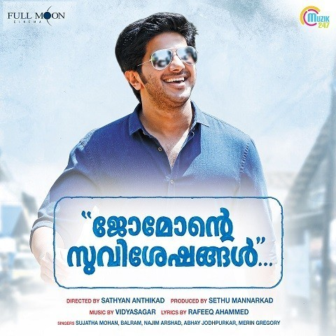 Nokki Nokki MP3 Song Download- Jomonte Suviseshangal Nokki