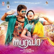 Download Tamil Video Songs - Varlaam Varlaam Vaa