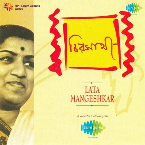 lata mangeshkar information General information name lata mangeshkar born 28 september 1929) residence mumbai,india nationality indian parents deenanath mangeshkar (father) shevanti mangeshkar.