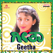 Geetha Songs