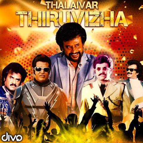Pokkiriku Pokkiri Raja MP3 Song Download- Thalaivar Thiruvizha Pokkiriku Pokkiri  Raja Tamil Song by Malaysia Vasudevan on Gaana.com