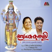 Madhuraiyum Dwarakayum Song