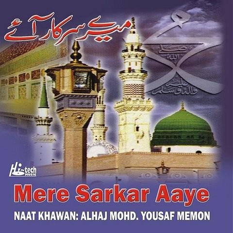 Mere Sarkar Aaye Mp3 Song Download Mere Sarkar Aaye Islamic Naats Mere Sarkar Aaye Song On Gaana Com