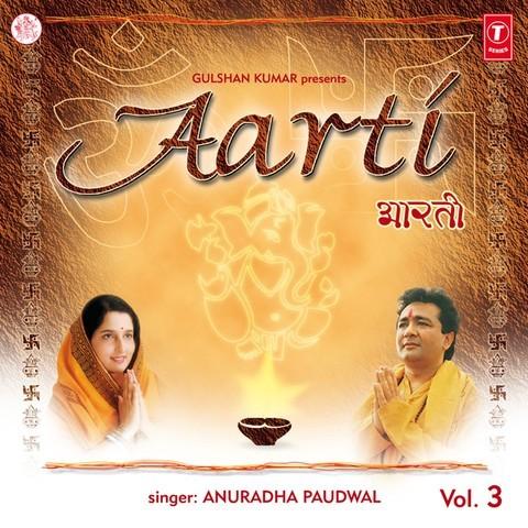 Aarti Kunj Bihari Ki Mp3 Song Download Aarti Vol 3 Aarti Kunj Bihari Ki Song By Anuradha Paudwal On Gaana Com