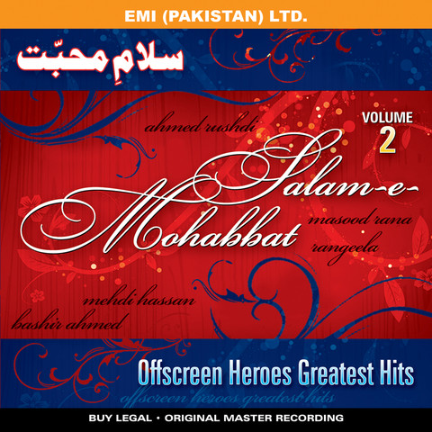 Yeh kaghazi phool jaise chehre tribute to mehdi hassan by.