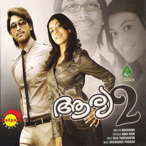 My love is gone mp3 song download aarya 2 my love is gone - My love gone images ...