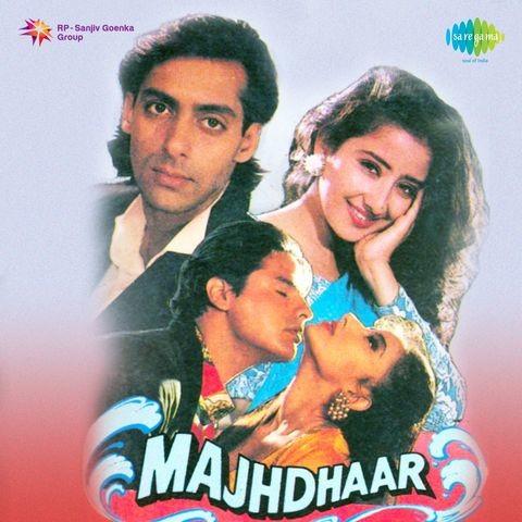 Naiya hai majhdhaar mp3 song download aaradhya naiya hai.