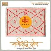 Sankat Nashak Stotra - Chandrashekhar As Song