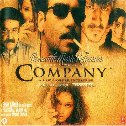 Download Company Mp3 Songs - Muskurahatcom