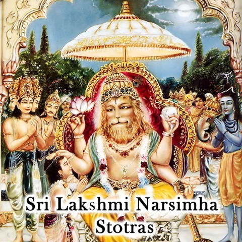 Sri Lakshmi Narsimha Karavalamba Stotram MP3 Song Download