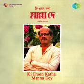 Ki Emon Katha - Manna Dey Songs