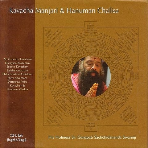 Dattatreya vajra kavacham mp3 free download