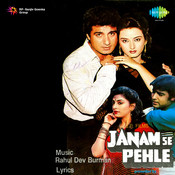 Janam Se Pehle Songs