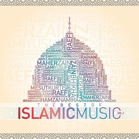 MALAK ALLAH.MP3 TÉLÉCHARGER GHAIR