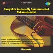 Samyukta Vachana By Basavanna And Akkamahaadevi