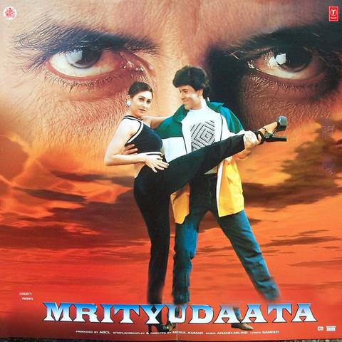 Kabhi Khusiyon Ki Sargam Mp3 Song Download Mrityudaata