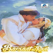 Dhak-Dhak Dil Kare MP3 Song Download- Barsaat Ki Raat ...