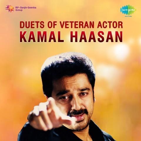 Thevar Magan - Tamil Mp3 Songs Starring Kamal and Sivaji Music Ilaiyaraja