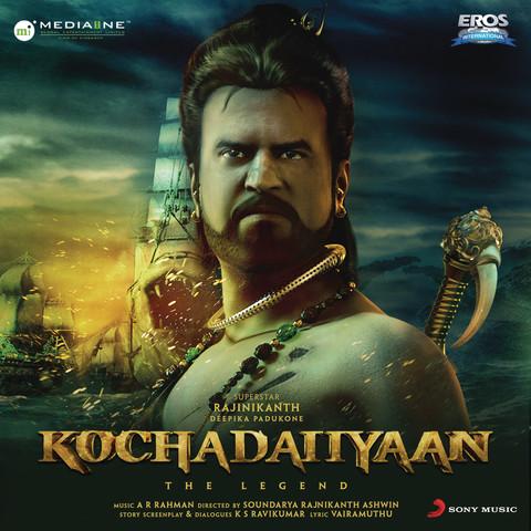 Idhayam MP3 Song Download- Kochadaiiyaan (Original Motion