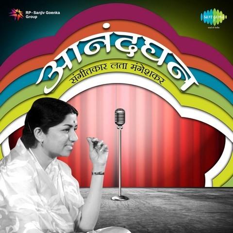 lata mangeshkar information in marathi Additional information  sant dnyaneshwar, singer : lata mangeshkar, music director : hridaynath mangeshkar,  marathi songs lyrics submitted by.