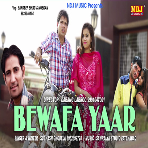 Tu Bewafa Hai mp3 song free download