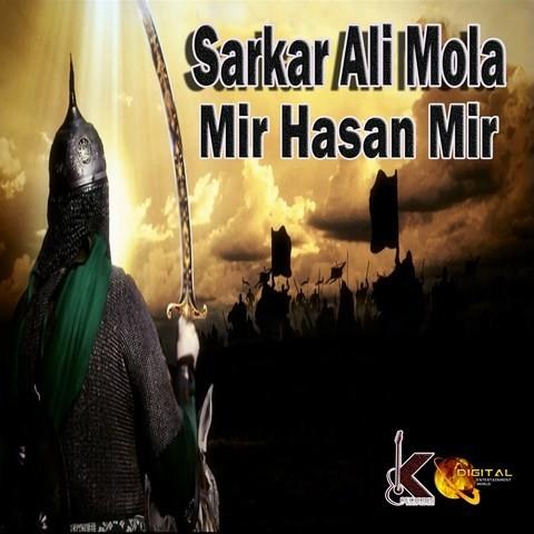 Noor Ki Anjuman Fatima MP3 Song Download- Sarkar Ali Mola