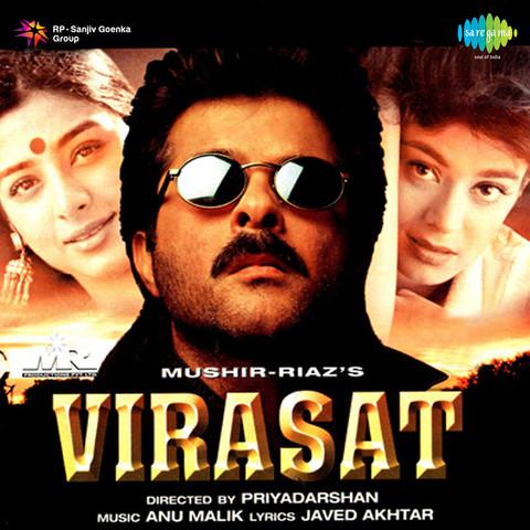 "Tare hain barati (from ""virasat"") (full song) made in 90s."