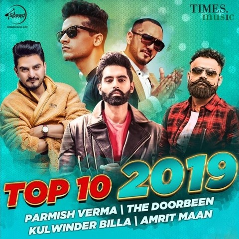 Jatta Koka Mp3 Song Download Top 10 2019 Jatta Koka Punjabi Song