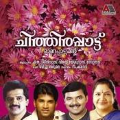 Kudamullappoo Vijay Song