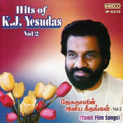 Yesudas Songs In Telugu
