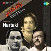 Nartaki Songs