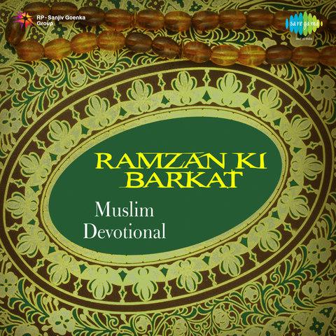 Mahe Ramzan Aayahai MP3 Song Download- Ramzan Ki Barkat