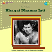 Bhagat Channa Jatt Songs