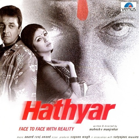 Hathyar background theme 1. Mp3 youtube.