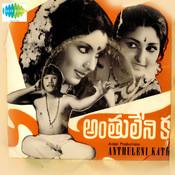 Arya mp3 songs free download telugu 128 kbps data