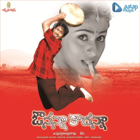 santosham telugu movie mp3 downloadinstmank